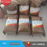 [كس] 527-07-1 صوديوم سكرات 99% نقاوة [فوود غرد]