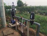 """Jardim abeberamento de filtro de tela de 2"""" do sistema de filtro de irrigação gota"""
