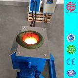 鉄のスクラップの溶けることのための中間周波数の誘導加熱