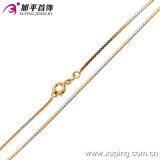 Form-Mann-Mehrfarbengold überzogene Halskette (42382)