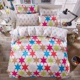 安い価格の良質の慰める人カバー寝具
