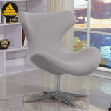 形成された泡の家具製造販売業のラウンジチェア