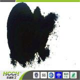 Degussa negro de carbono FW200 Usado en pinturas Auto