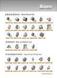 Сухие уплотнения, газовые уплотнения компрессора, Механические узлы и агрегаты Cgs-Kn уплотнения