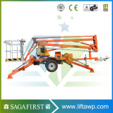 12m horizontal Reach 360degree Towable boom elevator for halls
