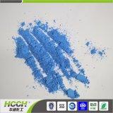 青い顔料の粉の価格