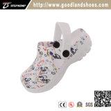 Удобные детский сад засорить окраска обувь для детей 20288B-3