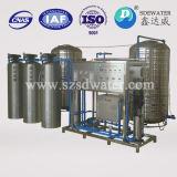 El equipo de tratamiento residencial de agua para beber agua