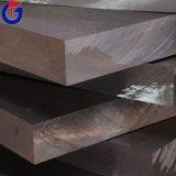 Feuille en aluminium perforée/feuille en aluminium anodisée