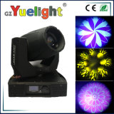 Sharpy 18CH 330W 2in1 Spot Beam Moving Head Light