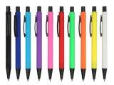 أقلام رخيصة ترويجيّ