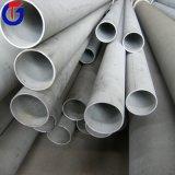 Peso inoxidable del tubo de acero, precio inoxidable del tubo de acero