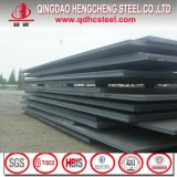 Лист или плита сплава ASTM стандартные стальной