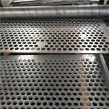 Banheira de venda e barato placa metálica perfurada