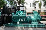 500kw 625kVA Gerador eléctrico de gasóleo gerador de energia Cummins ISO 3046 Standard