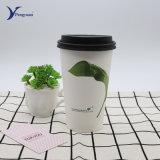 Logo personnalisé imprimé tasse à café en papier jetables avec couvercles