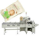 チィッシュペーパーの赤ん坊のおむつのパッキング機械