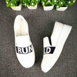 Pattini di cuoio, 2017 nuovi pattini di modo, signora Footwear, stile no.: Pattini casuali