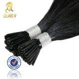 TIP brésilien Hair Extension (7A) de 100% Straight I