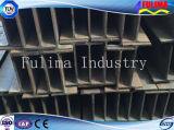 建築構造(SSW-SHB-001)のための熱い販売の構造スチールHのコラムかビーム