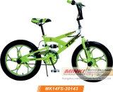 2014 новый велосипед фристайла BMX (MKFS-20152)