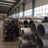 Marina del tubo de aluminio usado 5083