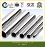 304大口径の継ぎ目が無いステンレス鋼の管
