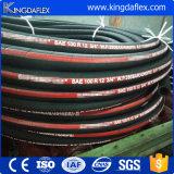 Stahldraht-umsponnener hydraulischer Gummihochdruckschlauch der China-Fertigung-R2at