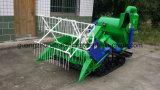 Maquinaria para la Agricultura / Maquinaria Agrícola / Maquinaria Agrícola / Maquinaria Agrícola / Cosechadora