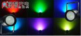 IGUALDAD de interior de la MAZORCA LED de la etapa de 1PCS 150W RGB 3in1 encima de la luz