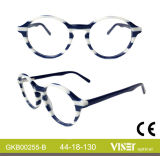 Vintage Kids Acetate Optical Frames Eyeglasses faits à la main (255-B)