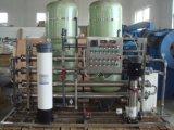 Máquinas de purificação da água potável pura
