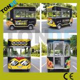 China Mobile mini Truck alimentos
