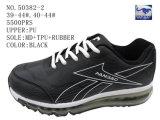No 50382 ботинки штока спорта цветов размера 4 пар