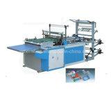 O OPP/BOPP máquina de fazer saco (RQL série)