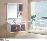 浴室の虚栄心(AM-2312)