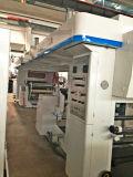 Máquina que lamina seca de alta velocidad (modelo de GSGF1100A)