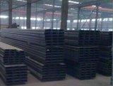 Canaleta estrutural de aço da alta qualidade quente C da venda, aço do Purlin de C