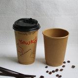 Taza de café de papel disponible de la venta caliente