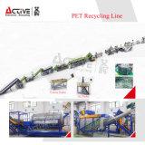 Recicl plástico do frasco Waste do animal de estimação