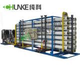充填機が付いているCkRO60t逆浸透システム中国製
