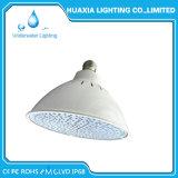 水中プールのための明るいカラー18W 12V RGB白いPAR56 E27 LEDプールライト