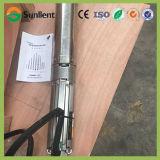 AC太陽水ポンプインバーターへの220V240V 1.1kw DC