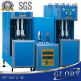 máquina que sopla de la botella semi automática del animal doméstico 1600bph