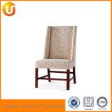 Современные один диван Мебель для гостиниц