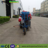 Wishope 4lz-0.7の完全な供給の小型米の収穫機