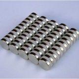 Стронций ферритовый сердечник диска постоянных магнитов, диск Strong жесткий металлокерамические ферритовые магниты