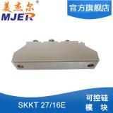 ダイオードのモジュールのSkkt 27A 1600V Semikronのタイプ