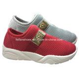 高品質の女性のスリップオンのズック靴の注入の偶然靴(YJ1216-8)
