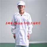 куртка ESD чистой комнаты нашивки 5mm анти- статическая длинняя